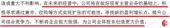 澳门金沙城国际网站_香港电台节目颠倒黑白煽暴 九成受访市民促取缔