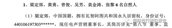 美油欧盘·美团打车在上海整改:清理不合规车辆 不得宣传低价