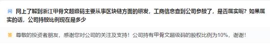 乐天国际网站 说人话版《秋冬时装潮流》,说什么我也得弄一件