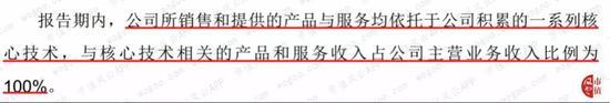 豪杰娱乐场官网_10亿元转让控股权 得利斯路在何方