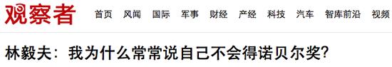 问题是,中国人太喜欢储蓄了,而消费率之低令人惊讶。