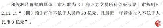 """「大圣娱乐大厅客服」统一不是""""并吞""""!王炳忠:结束内战 打出输赢或和平方式?"""