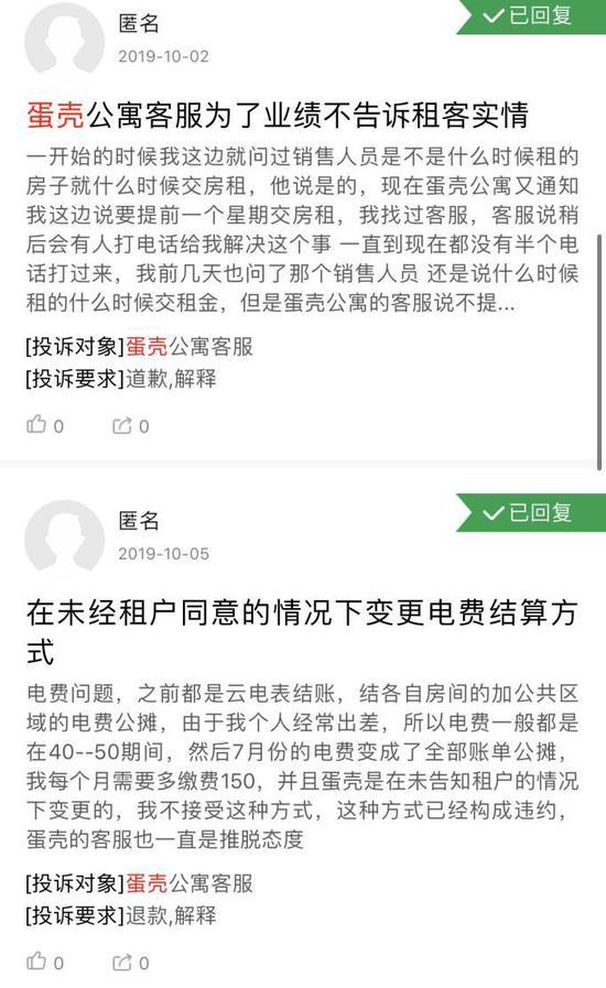 虎大博平台 - 罗振宇疑回应风波:减不了肥赖卖健身卡的