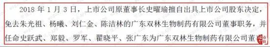 「万利现场娱乐」官宣!杭州入秋了,破了1951年以来最迟入秋纪录