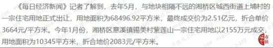 大发888备用网址大全,雪佛兰破釜沉舟,逆袭成功,月销2万多台,油耗5.6L