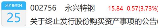 老百汇网上app-史诗钥石地城全球赛 东部第三轮杯赛5月5日精彩继续