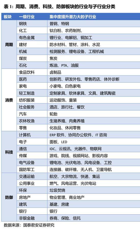 """天利彩票网登陆 - 顶呱刮""""我爱中国""""再爆25万元头奖,大奖得主很淡定"""