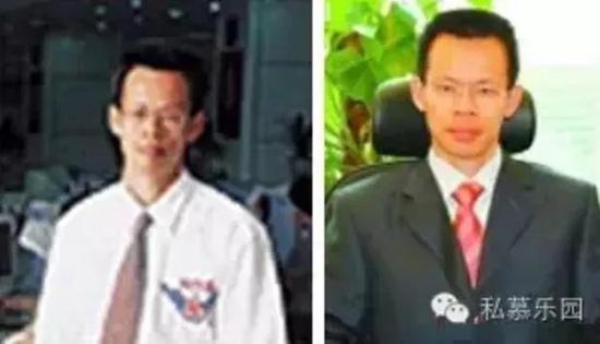 陈守红最早任光大证券有限责任公司资产管理部高级经理