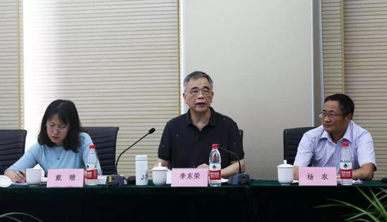 李东荣:坚持服务实体使命 助推商业银行数字化转型