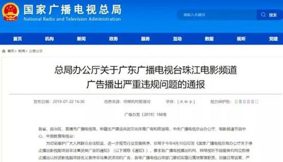 甘肃文交所涉影视剧项目非法集资 违规交易平台重生?