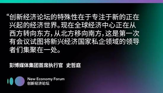 大型娱乐场送彩金,四川安岳警方20小时破金店抢劫案 两名嫌犯已被抓获