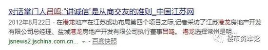 金沙118是什么网站 莫干山东麓,一片值得让杭州托付的山林秘境
