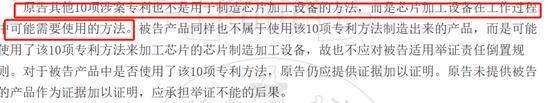 """芯碁微装多次被诉""""专利侵权"""" """"老东家""""撤诉背后或有秘情"""