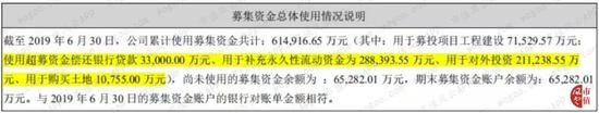 pt老虎机送彩金68_雅安三名未成年人劫杀小卖部女老板:主犯被判无期 其余两人被判有期徒刑