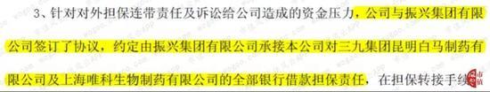 澳门银河线上国际娱乐平台 - 从收入分配效应看转型期中国货币政策选择