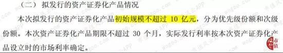 """合盛娱乐唯一注册官网 S9全球总决赛主题曲""""难产"""",从未让人失望的拳头今年怎么了?"""