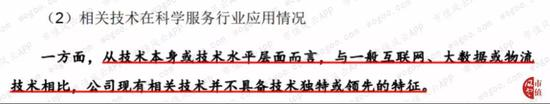缅甸维加斯赌场吗-MWC 2019上海:联想展示全球首款5G笔记本