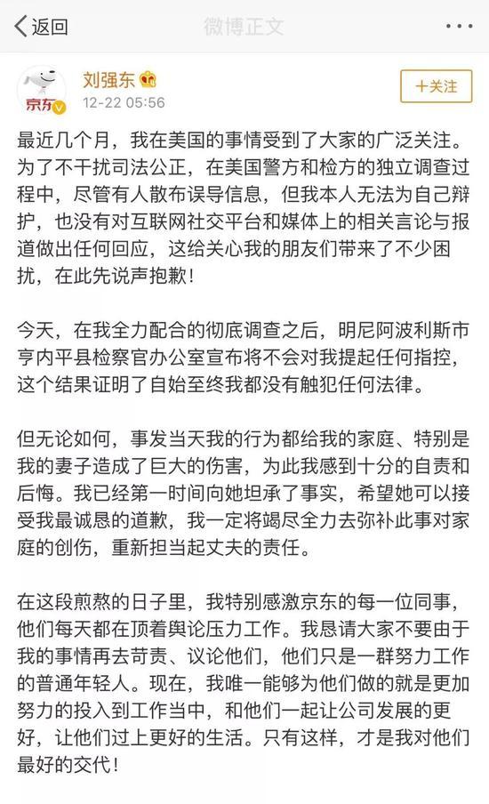 刘强大东方代劳动律师亦发表发出产音皓:
