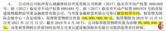 """旺百家2娱乐注册登录 - 激情高歌迎国庆 齐河县""""我和我的祖国""""合唱比赛圆满结束"""
