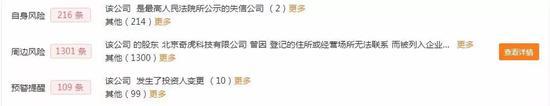 """太阳神娱乐官方 鹿晗罚扫厕所?""""新大鹿""""友尽危机!"""