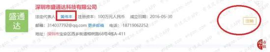 www.白菜娱乐网站,深圳首条海底隧道来了——妈湾跨海通道,年内动工!