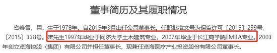 电子娱乐场登陆地址_铜陵上峰再次入列安徽省民营企业百强榜
