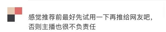 银座娱乐场在线娱乐网 - 快讯:鼎龙股份涨停 报于10.19元
