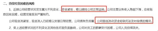 """尊龙人生就是博手机客户端 大咖""""圆桌会"""":""""三分天下有其二""""的福建民营经济如何发展高质量制造业?"""
