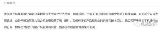 众盈国际官网 三星Galaxy S9和S9+ 勃艮第红版本全新上市