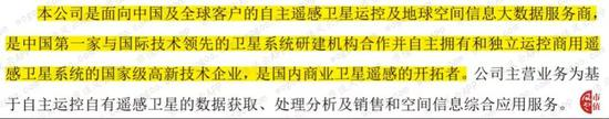 海燕论坛必胜2019·东平湖舰受邀为小学生上国防教育课 课后一幕暖心了