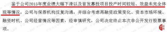 欢迎登录四季彩,深圳打工妹工资两三千,返乡直播卖百香果月入近7万,她说……