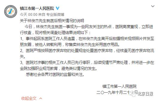 真人娱乐注册送现金·沈跃跃冀华文媒体从三个维度讲好中国故事