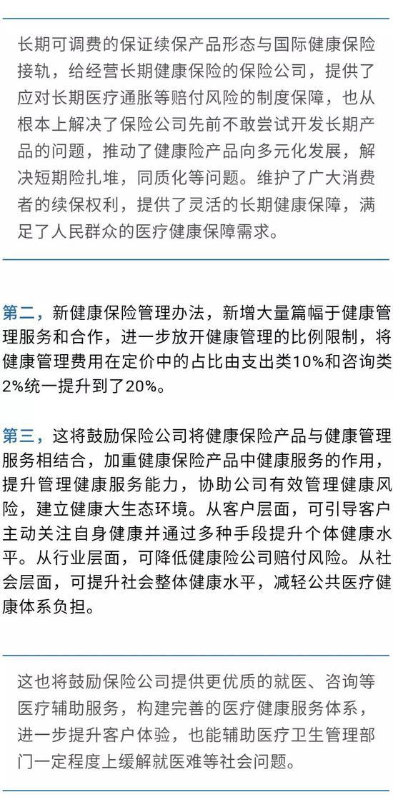 「云盈在线网站」周琦被火箭裁掉后首度接受采访,心情低落但言论被赞高情商