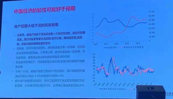 东森平台最新网子|韦青:金钱和技术解决不了智能时代的本质问题