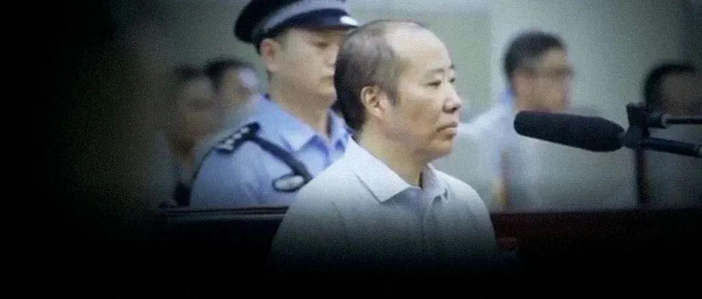非法收受超1亿元财物,茅台原董事长袁仁国一审被判无期