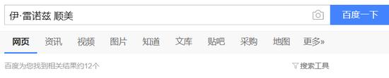 新世纪娱乐可信-关于中国,默克尔坚持说了句实话