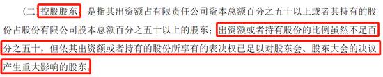 「招上分客服」郭广昌谈对外开放:土狼不会比洋狼差