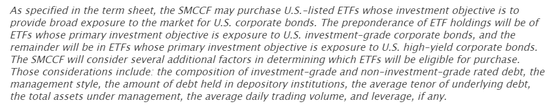 美联储购买企业债务ETF的计划今天落地,但投资银行并不乐观?