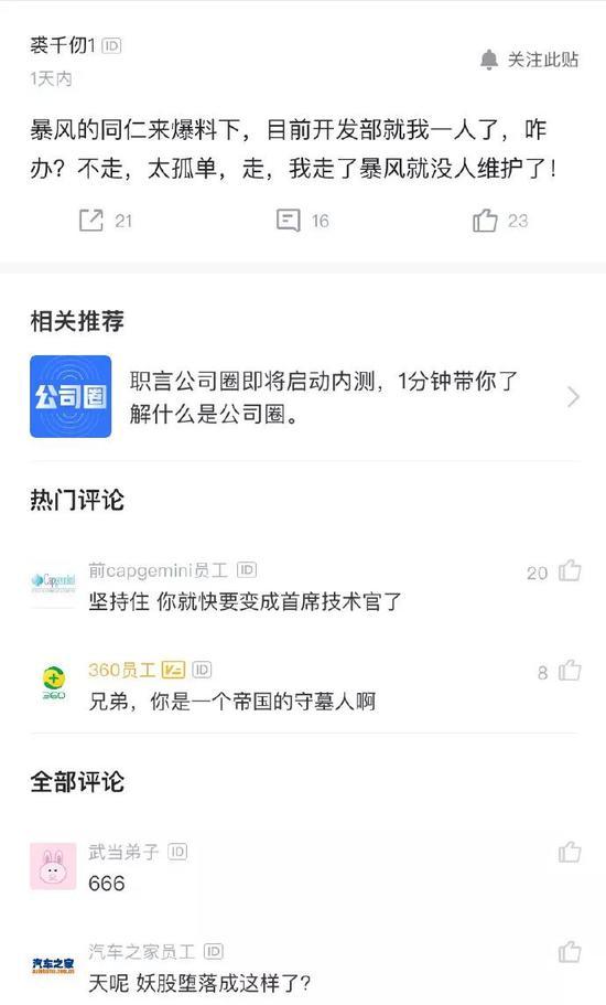 """纵横娱乐场优惠活动,山西""""厕所革命"""":明年农村卫生厕所普及率达55%"""