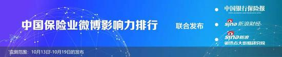 """凯发k8娱乐登录注册网站 - PSN港服12月会免游戏公布!网友大呼港服""""亲妈服"""""""