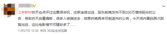 维尼斯人app下载 - 云南省检察院依法对李华松决定逮捕
