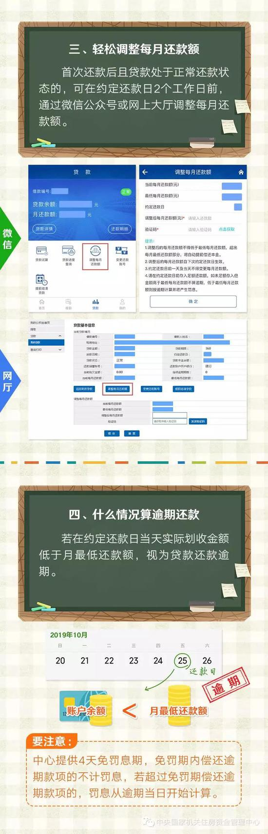 亿鼎博娱乐官网合法吗-万人王19278期福彩3D分析:本期两胆参考45