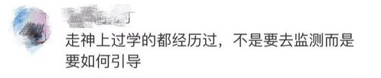 """「茗彩彩票网注册」CBA第一外援将带领""""黑马夺冠""""但折射男篮最大""""弊端"""""""