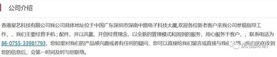 bbin彩游戏 - 中国美术馆展出风景作品