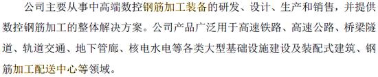 """龙亨娱乐场vip 连涨半年大行唱好,宇华教育还值得""""上车""""吗?"""
