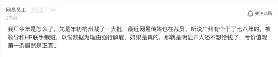 新利国际网开户|他见证了香港乐坛的辉煌,无赖生不逢时,一人扛起香港音乐的大旗