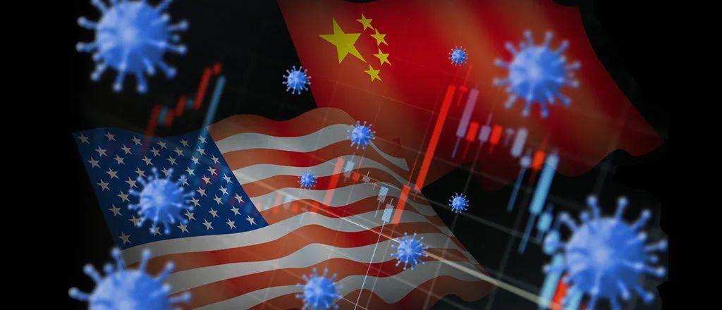 香港中文大学刘遵义:贸易战、新冠肺炎疫情对中美经济关系的影响