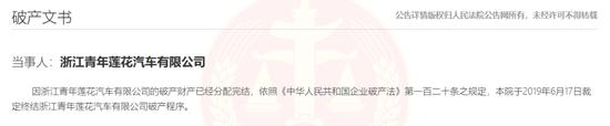 纪元娱乐平台app - 敢叫日月换新天 献给武川大地七十年光辉历史的创造者