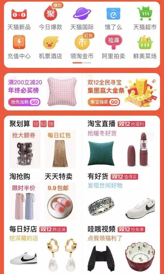 http://www.7loves.org/caijing/1594168.html