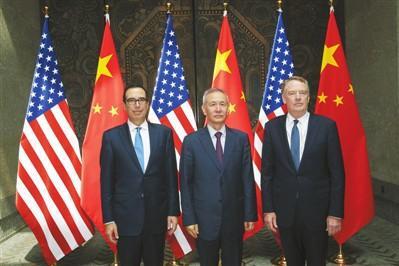 中美商定9月继续谈 双方磋商过程可能还会比较长